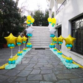 """Μπαλόνια Βάπτισης """"All Stars Baby"""" με θέμα τα αστέρια σε βεραμάν & κίτρινο"""