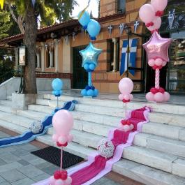 Στολισμός Βάπτισης με μπαλόνια κολωνάκια για δίδυμα αγόρια κορίτσια σε μπλε σιελ και ροζ φούξια αποχρώσεις για την εκκλησία
