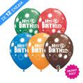 Μπαλόνια με ήλιο για Γενέθλια - 5 τεμάχια - 860005