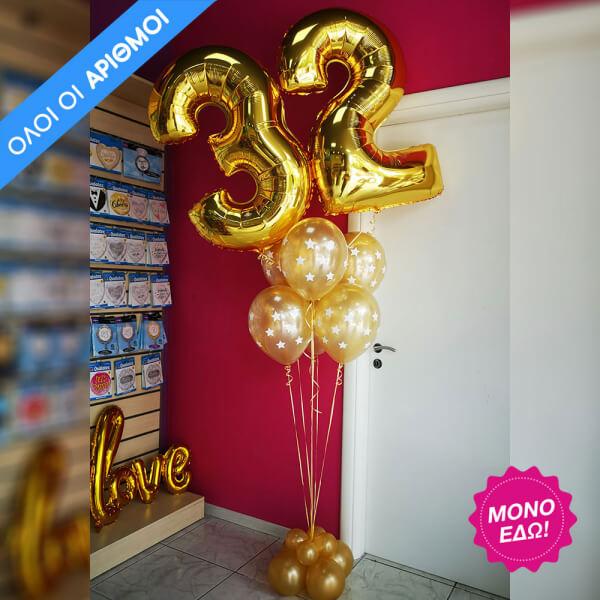 Μπουκέτο με 2 μπαλόνια αριθμούς & τυπωμένα λάτεξ μπαλόνια - Κωδικός: 9603001