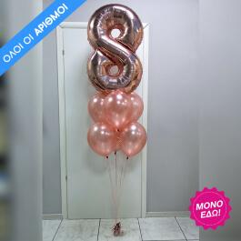 Μπουκέτο με 1 μπαλόνι αριθμό & μονόχρωμα λάτεξ μπαλόνια
