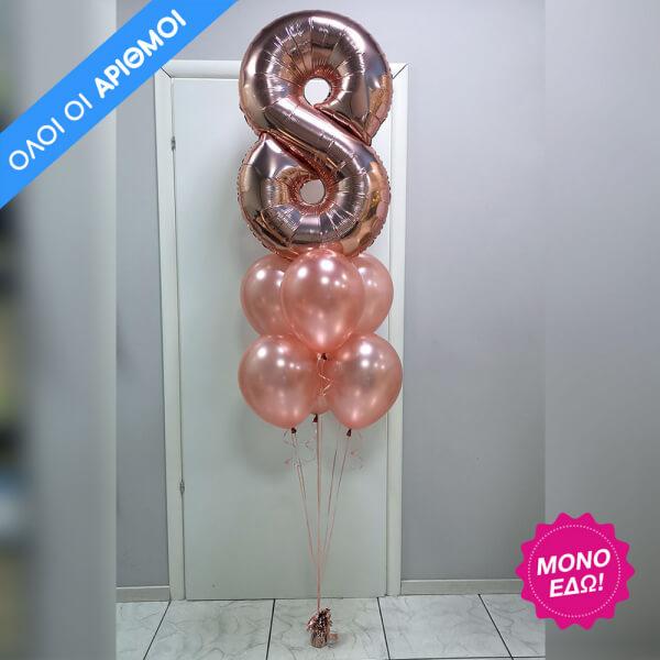 Μπουκέτο με 1 μπαλόνι αριθμό & μονόχρωμα λάτεξ μπαλόνια - Κωδικός: 9603003