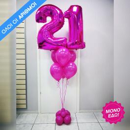 Μπουκέτο με 2 μπαλόνια αριθμούς & μονόχρωμα λάτεξ μπαλόνια