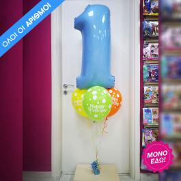 Επιτραπέζιο μπουκέτο με 1 μπαλόνι αριθμό & τυπωμένα λάτεξ μπαλόνια