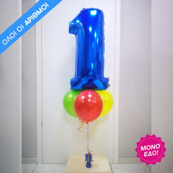 Επιτραπέζιο μπουκέτο με 1 μπαλόνι αριθμό & μονόχρωμα λάτεξ μπαλόνια - Κωδικός: 9603006