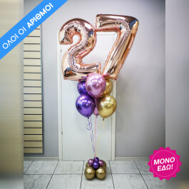 Mπουκέτο με 2 μπαλόνια αριθμούς & λάτεξ Chrome μπαλόνια