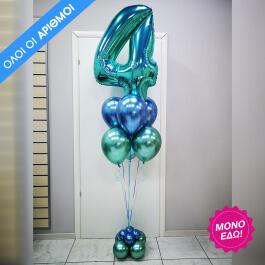 Mπουκέτο με 1 μπαλόνι αριθμό & λάτεξ Chrome μπαλόνια
