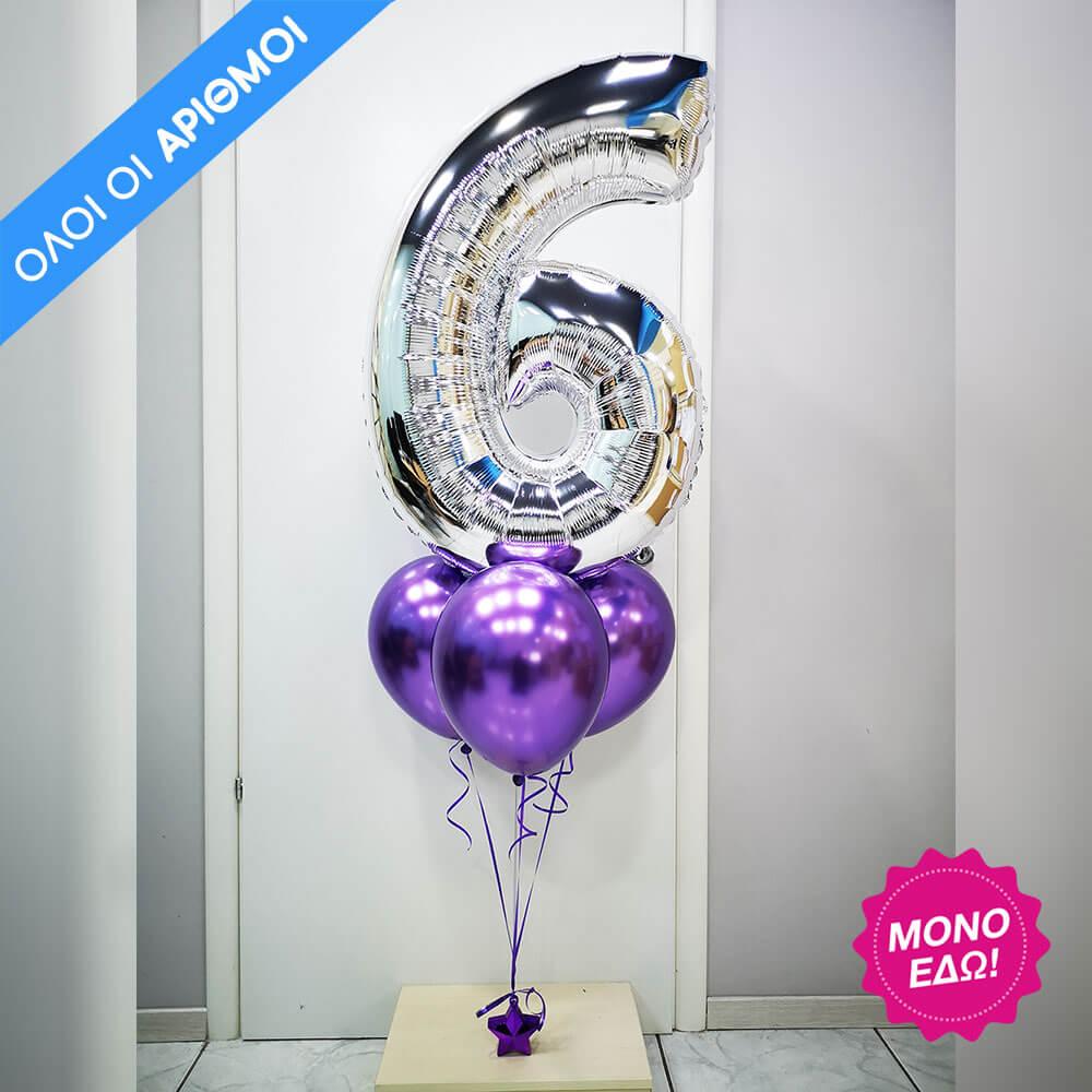 Επιτραπέζιο μπουκέτο με 1 μπαλόνι αριθμό & λάτεξ Chrome μπαλόνια