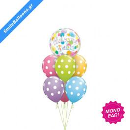 """Μπουκέτο μπαλονιών """"A Colorful Baby Welcome"""" - Κωδικός: 9502001 - SmileStore"""
