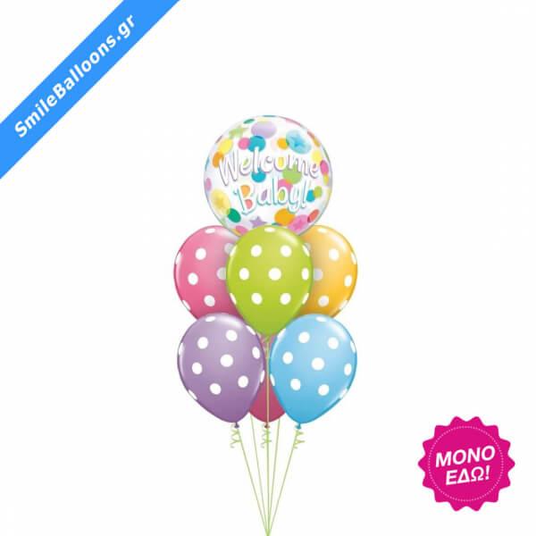 """Μπουκέτο μπαλονιών """"A Colorful Baby Welcome"""" - 9502001"""