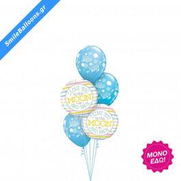 """Μπουκέτο μπαλονιών """"Baby Boy Blue Moon Bouquet"""" - Κωδικός: 9502003 - SmileStore"""