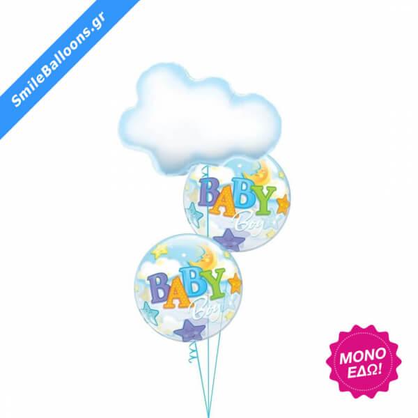 """Μπουκέτο μπαλονιών """"Baby Boy Clouds Stars Moon"""" - Κωδικός: 9502004 - SmileStore"""