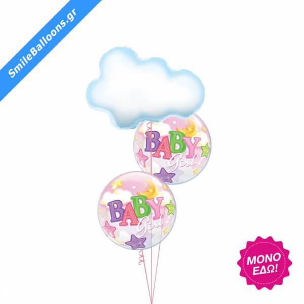 """Μπουκέτο μπαλονιών """"Baby Girl Clouds Stars Moon"""" - Κωδικός: 9502007 - SmileStore"""
