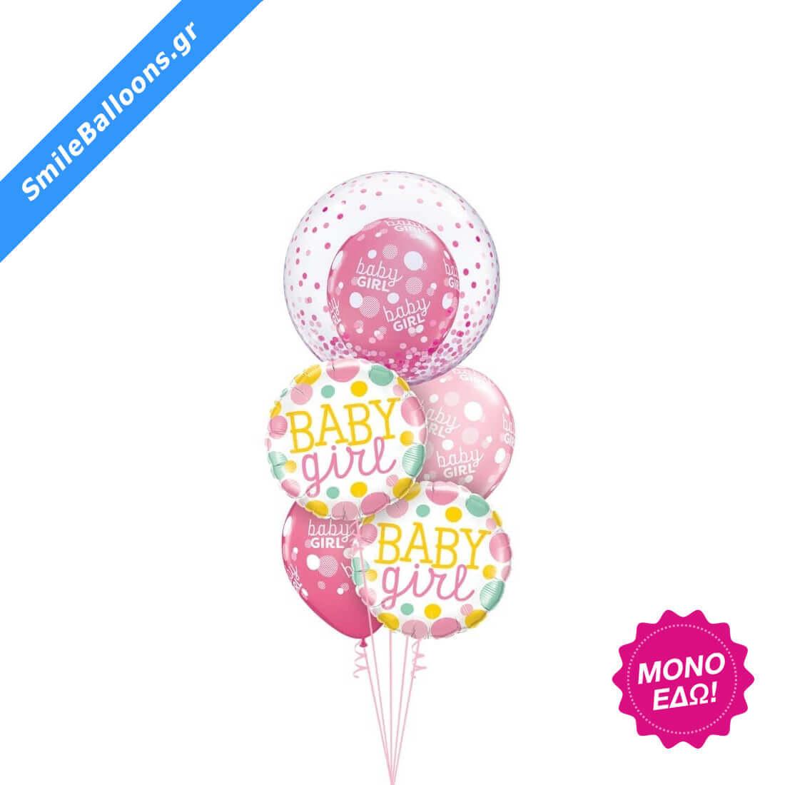 """Μπουκέτο μπαλονιών """"Baby Girl Polka Dots & Confetti"""""""