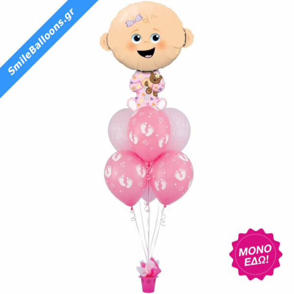 """Μπουκέτο μπαλονιών """"Baby Girl Surprise Basket"""" - Κωδικός: 9502009 - SmileStore"""