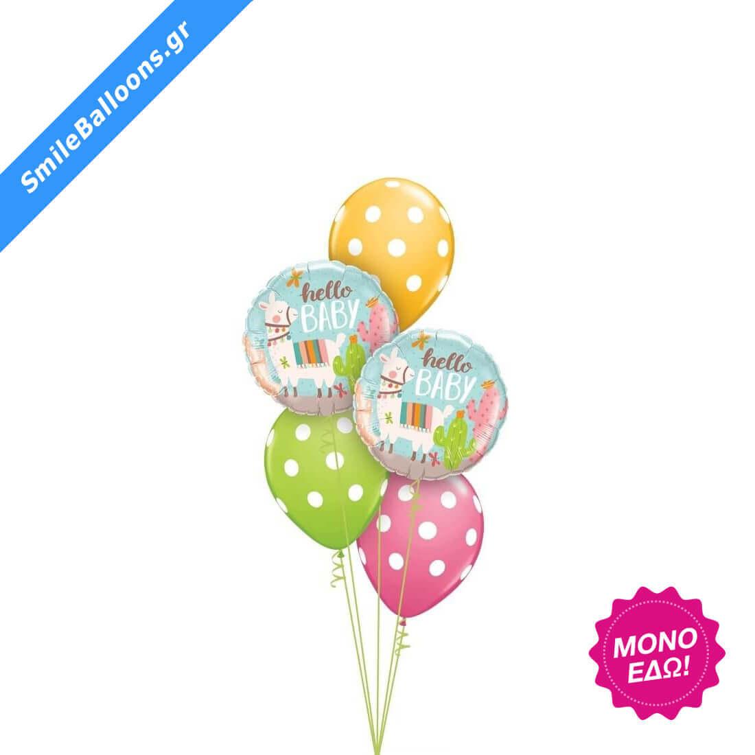 """Μπουκέτο μπαλονιών """"Baby Llama Polka Dots"""""""