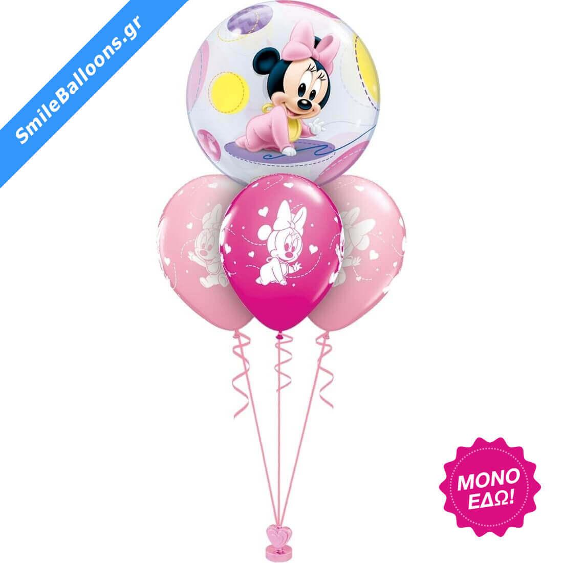 """Μπουκέτο μπαλονιών """"Baby Minnie Bubble"""""""