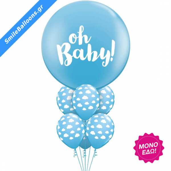 """Μπουκέτο μπαλονιών """"Big Oh Baby Boy"""" - Κωδικός: 9502013 - SmileStore"""