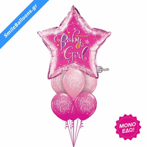 """Μπουκέτο μπαλονιών """"Big Star Baby Girl"""" - Κωδικός: 9502015 - SmileStore"""