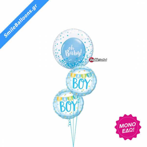 """Μπουκέτο μπαλονιών """"Blue Oh Baby Boy"""" - Κωδικός: 9502017 - SmileStore"""