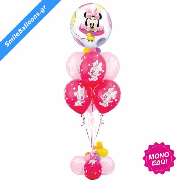 """Μπουκέτο μπαλονιών """"Disney Baby Minnie Mouse Bouquet"""" - Κωδικός: 9502018 - SmileStore"""