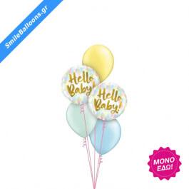 """Μπουκέτο μπαλονιών """"Hello Baby Pastel Pearl Assortment"""" - Κωδικός: 9502019 - SmileStore"""