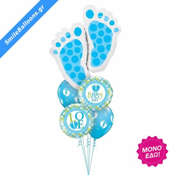 """Μπουκέτο μπαλονιών """"Love You Baby Boy"""" - Κωδικός: 9502021 - SmileStore"""