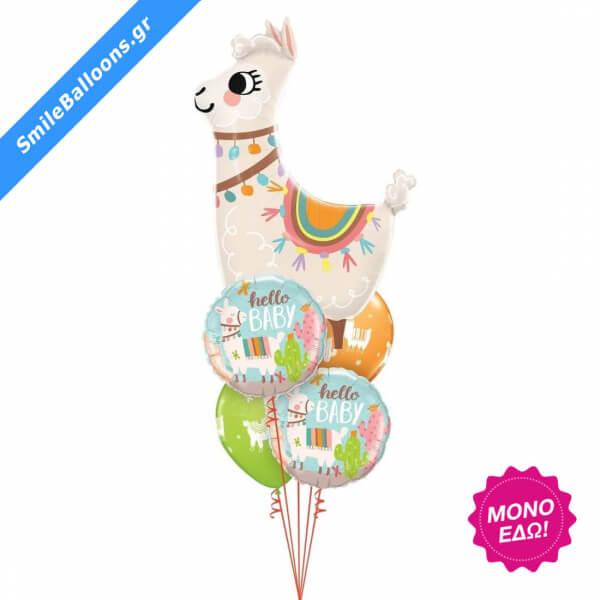 """Μπουκέτο μπαλονιών """"Loveable Llama Newborn"""" - 9502023"""