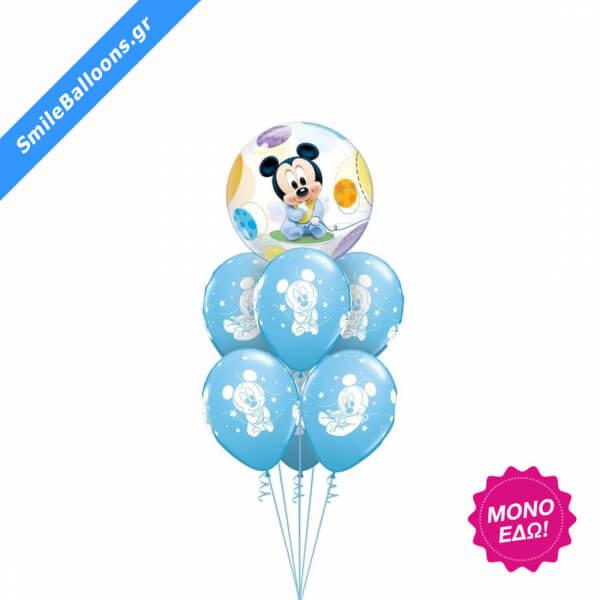 """Μπουκέτο μπαλονιών """"Pale Blue Baby Mickey"""" - Κωδικός: 9502027 - SmileStore"""