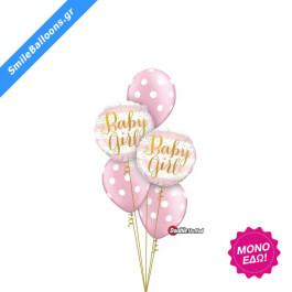 """Μπουκέτο μπαλονιών """"Pearl Pink Baby Polka Dots"""" - Κωδικός: 9502031 - SmileStore"""