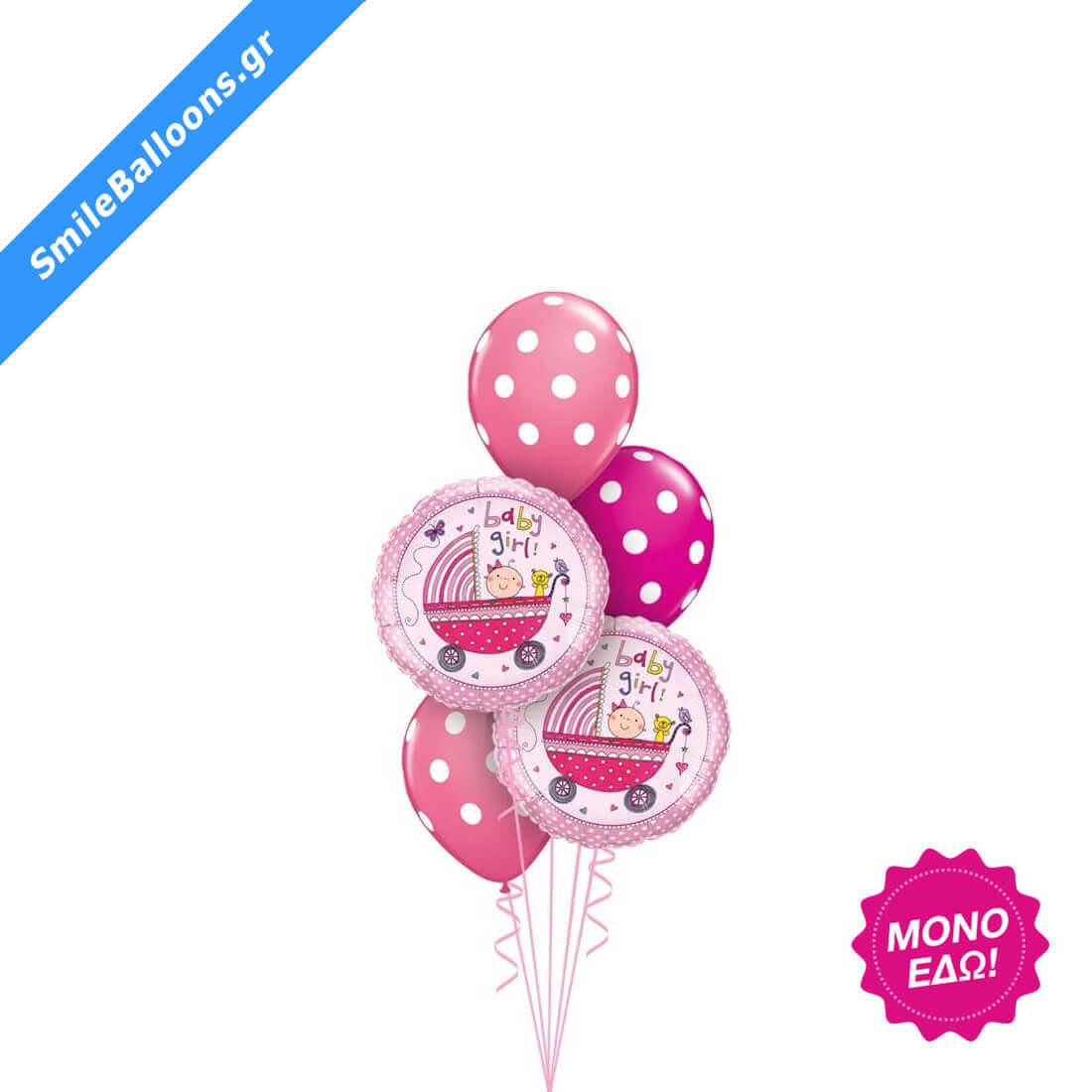 """Μπουκέτο μπαλονιών """"Pink Baby Girl Stroller"""""""