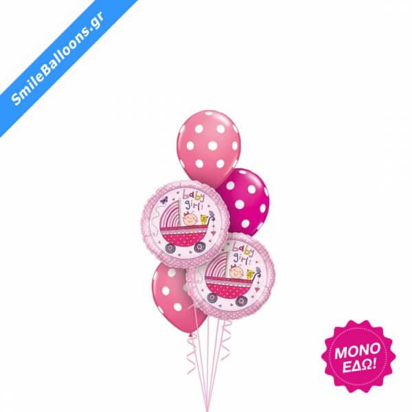 """Μπουκέτο μπαλονιών """"Pink Baby Girl Stroller"""" - Κωδικός: 9502034 - SmileStore"""