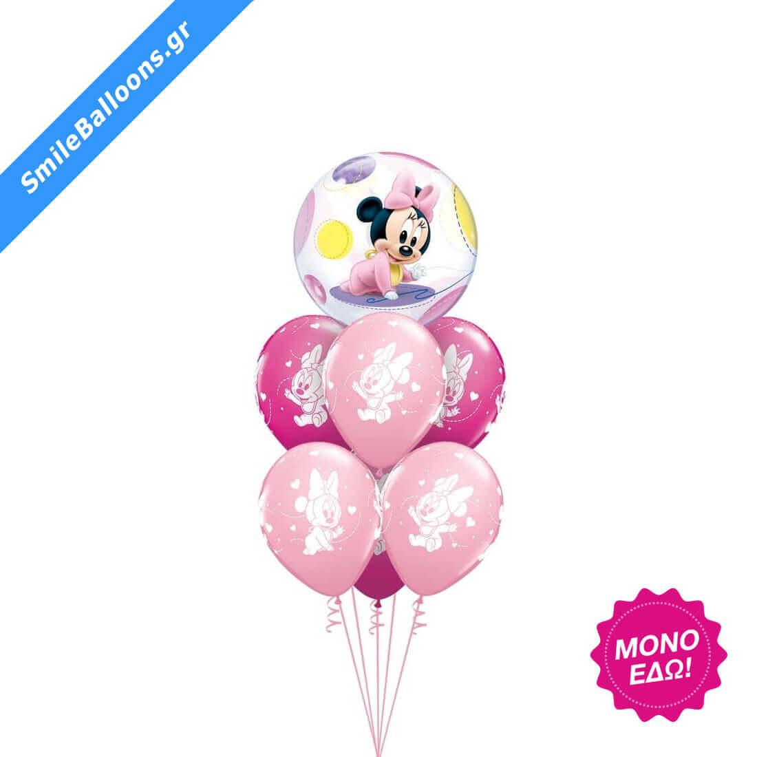 """Μπουκέτο μπαλονιών """"Pink Wild Berry Baby Minnie Mouse"""""""