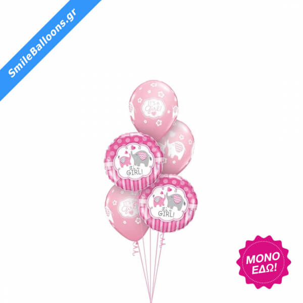 """Μπουκέτο μπαλονιών """"Sweet Pink Elephants"""" - Κωδικός: 9502039 - SmileStore"""