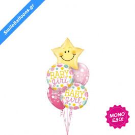 """Μπουκέτο μπαλονιών """"Twinkle Twinkle Baby Girl Bouquet"""" - Κωδικός: 9502040 - SmileStore"""