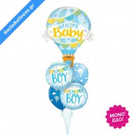 """Μπουκέτο μπαλονιών """"Welcome Baby Boy Hot Air Balloon"""" - 9502043"""