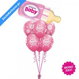 """Μπουκέτο μπαλονιών """"Welcome Baby Girl Bottle"""" - Κωδικός: 9502044 - SmileStore"""