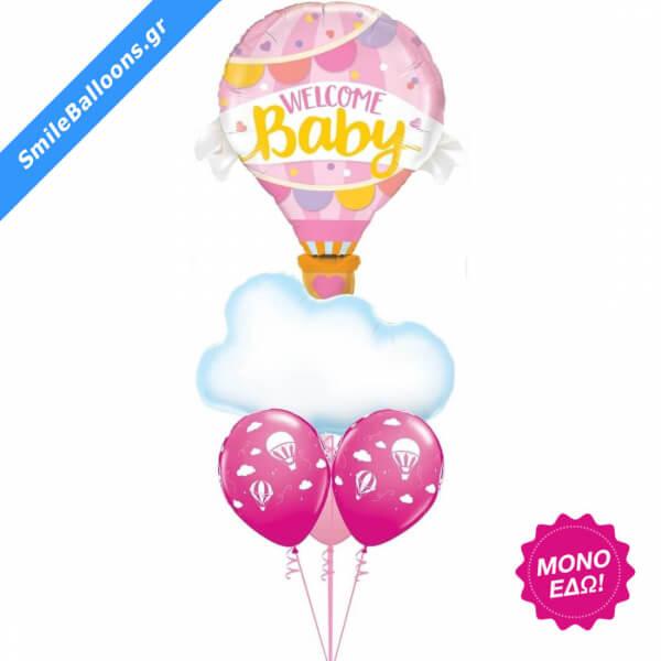 """Μπουκέτο μπαλονιών """"Welcome Baby Girl Clouds"""" - Κωδικός: 9502045 - SmileStore"""