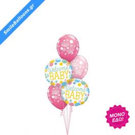 """Μπουκέτο μπαλονιών """"Welcome Home Baby Girl Bouquet"""" - Κωδικός: 9502047 - SmileStore"""