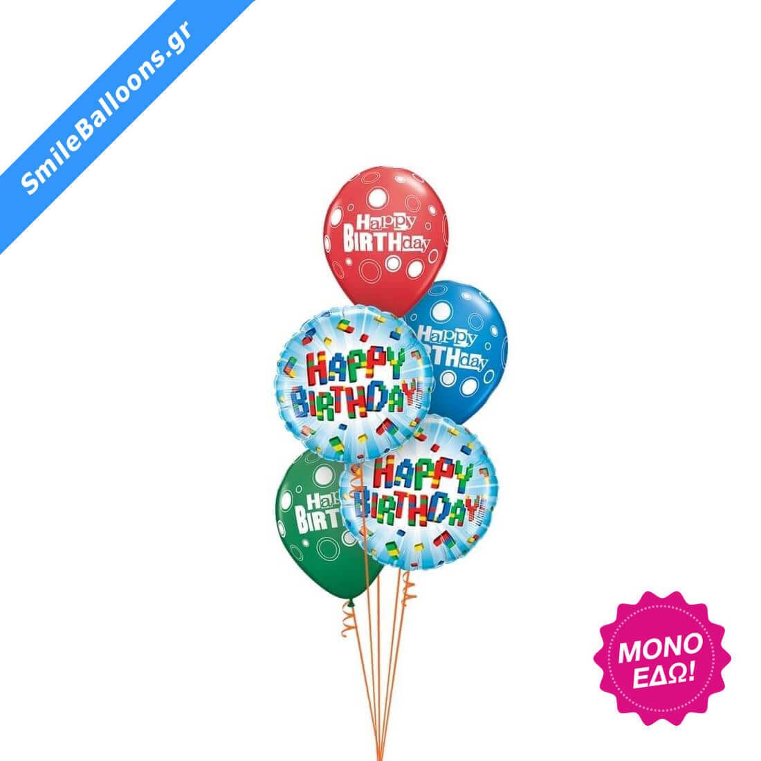 """Μπουκέτο μπαλονιών """"8-Bit Block Birthday"""""""