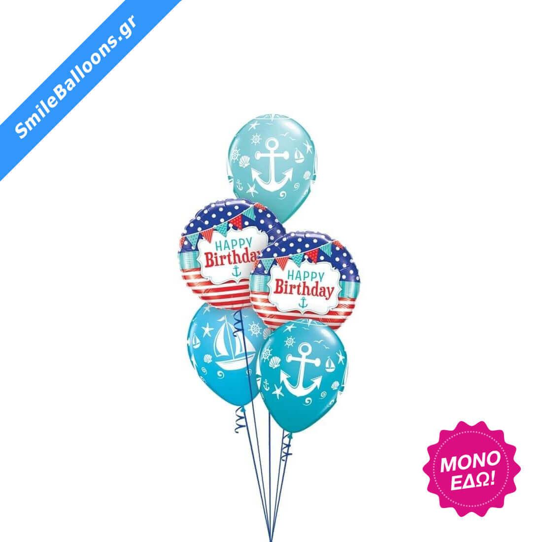 """Μπουκέτο μπαλονιών """"Anchors Away Birthday"""""""