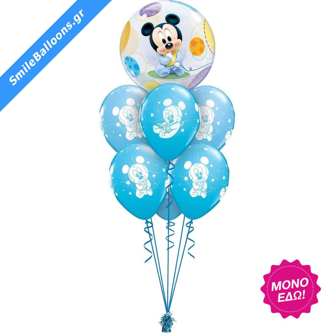 """Μπουκέτο μπαλονιών """"Baby Mickey Mouse Bubble"""""""