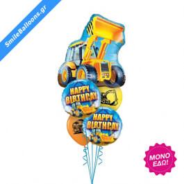 """Μπουκέτο μπαλονιών """"Big Dig Birthday"""" - Κωδικός: 9503009 - SmileStore"""