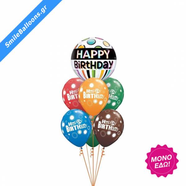 """Μπουκέτο μπαλονιών """"Birthday Bands Dots"""" - Κωδικός: 9503013 - SmileStore"""