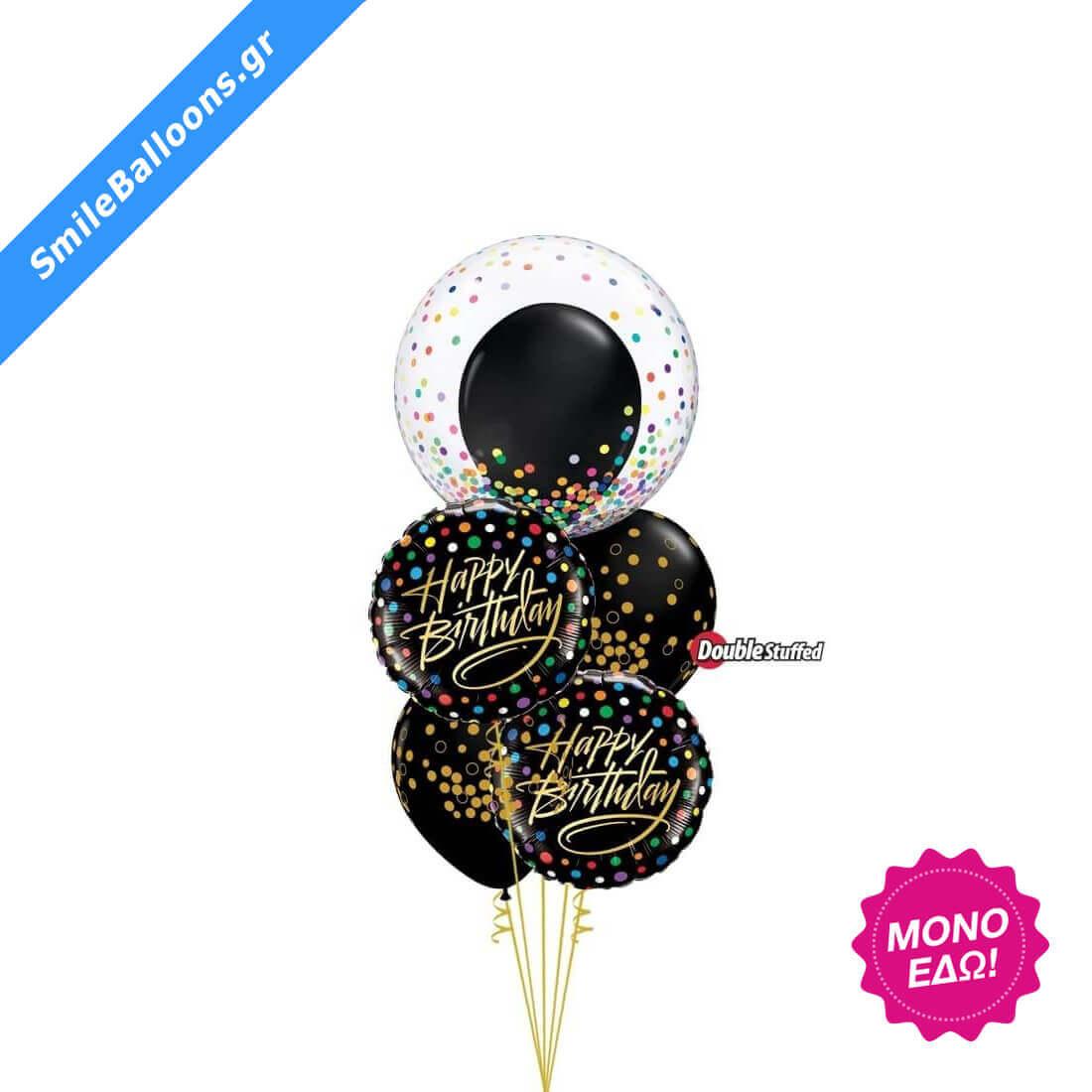 """Μπουκέτο μπαλονιών """"Birthday Black Gold Confetti"""""""