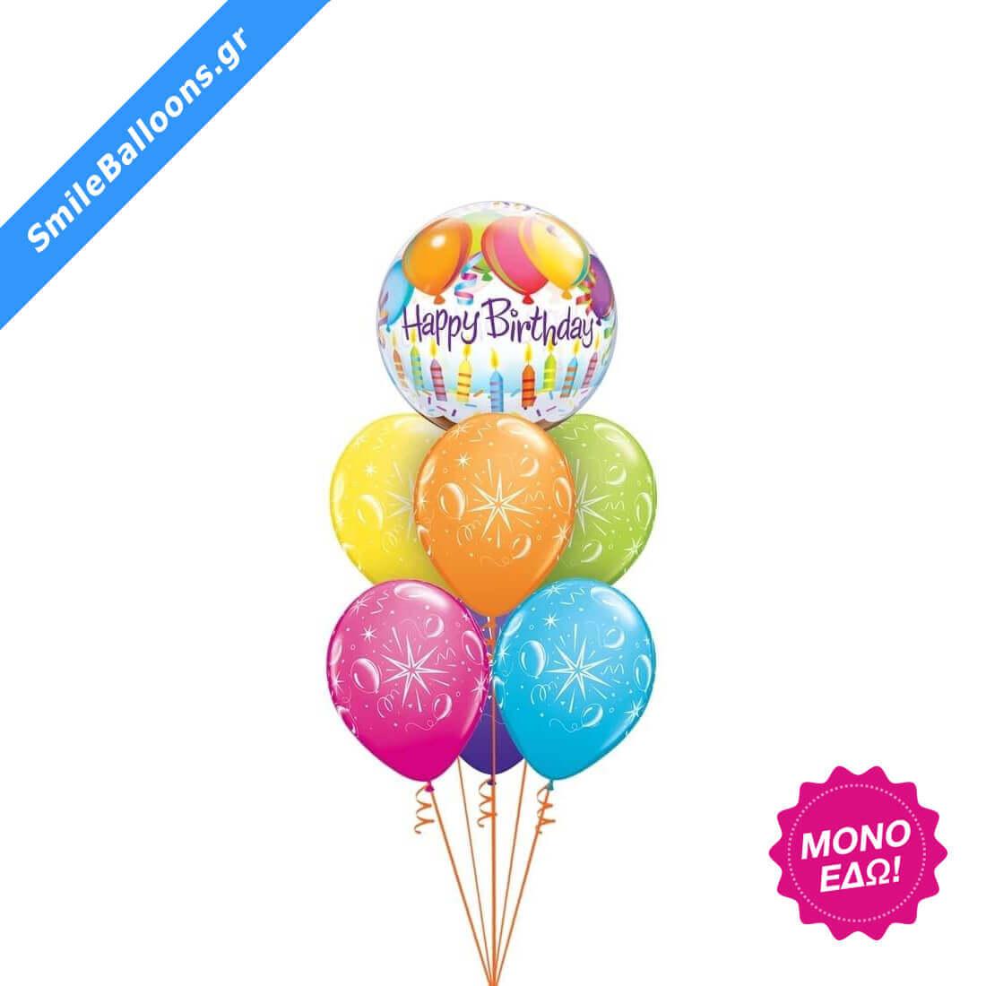 """Μπουκέτο μπαλονιών """"Birthday Cake & Balloons"""""""