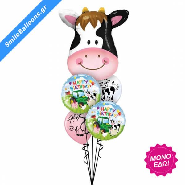 """Μπουκέτο μπαλονιών """"Birthday Cow"""" - Κωδικός: 9503020 - SmileStore"""