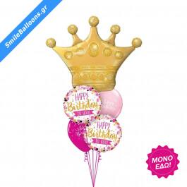 """Μπουκέτο μπαλονιών """"Birthday Crown"""" - Κωδικός: 9503021 - SmileStore"""