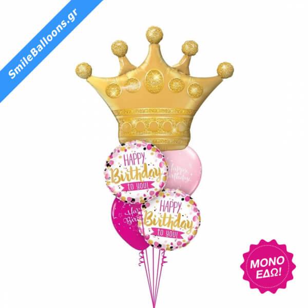 """Μπουκέτο μπαλονιών """"Birthday Crown"""" - 9503021"""