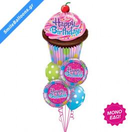 """Μπουκέτο μπαλονιών """"Birthday Cupcake"""" - Κωδικός: 9503022 - SmileStore"""